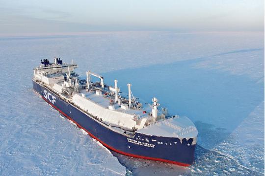 Sovcomflot's Christophe de Margerie crosses Northern Sea Route
