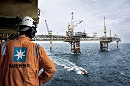 Total Acquires Maersk Oil to Become Second-Largest Operator in the North Sea