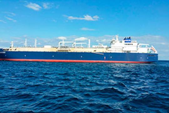 Yamal gas carrier named 'Christophe de Margerie'