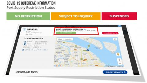 Port Supply Restrictions Information now available on website