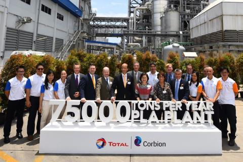 Total Corbion PLA inaugurates 75ktpa bioplastics plant