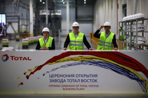 Total Vostok lubricant blending and production plant in Russia