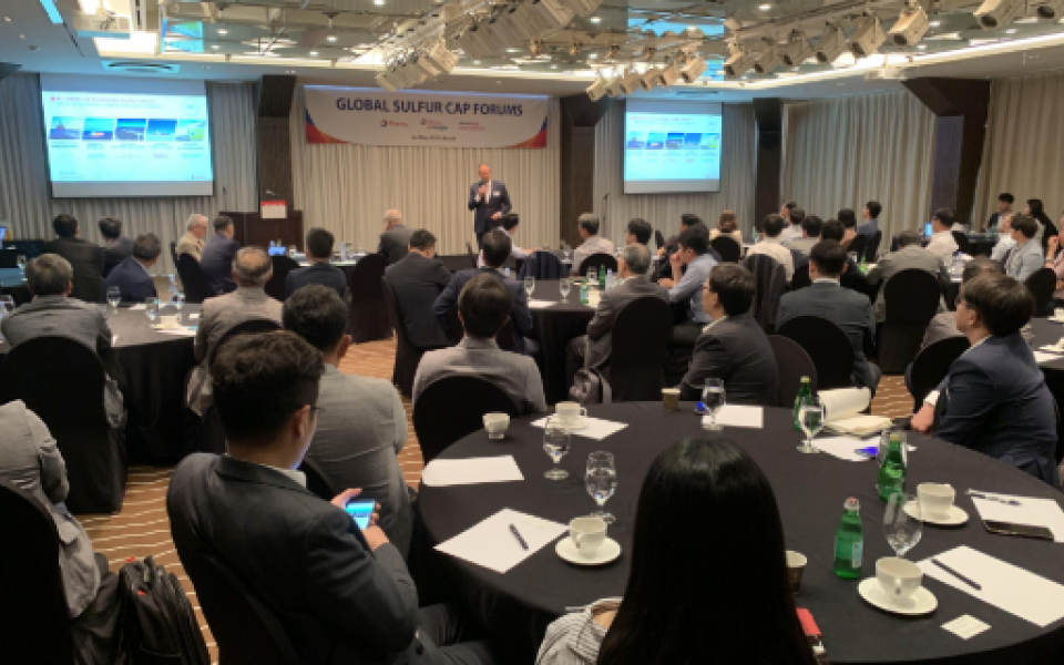 A full room of +90 people at Total Global Sulfur Cap Forum in Busan